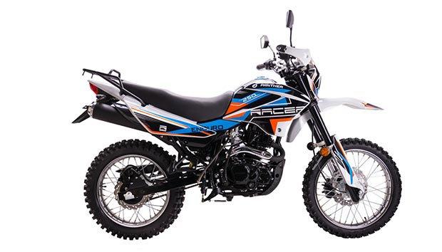 Мотоцикл Racer 250 Panther
