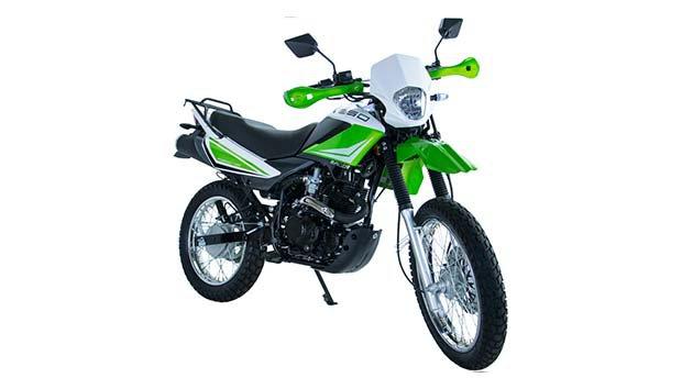 Мотоцикл Racer 250 Panther Lite