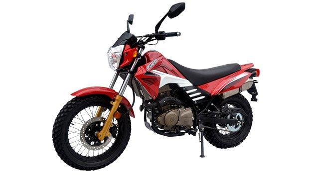 Мотоцикл Racer 200 Forester