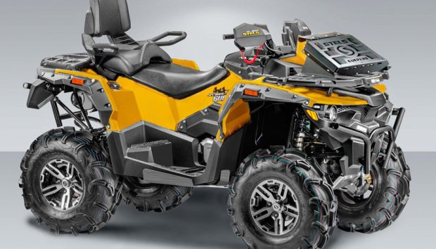 Квадроцикл Stels ATV 800G Guepard Trophy PRO