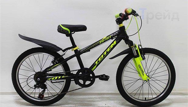 Велосипед Тотем 20-103