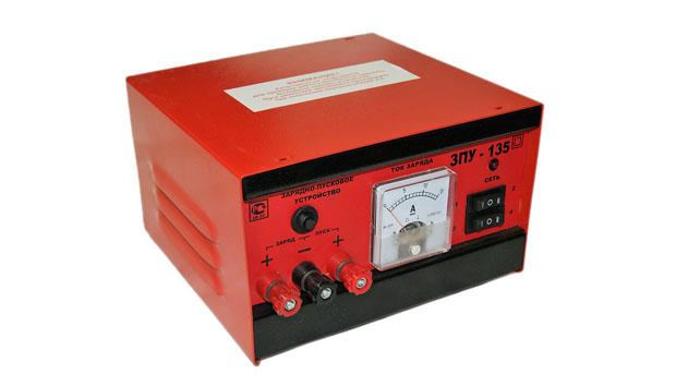 Зарядное устройство ЗПУ-135